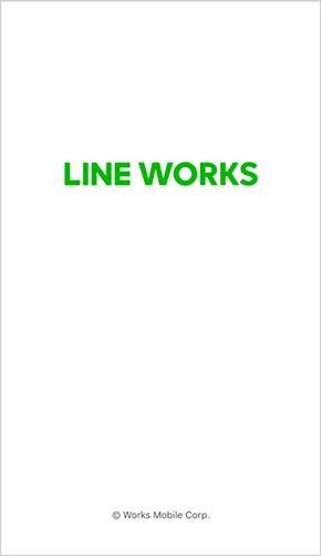 App Linkを使用する - App Link -LINE WORKS Dev