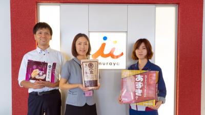 【導入事例】井村屋グループ株式会社 - LINE WORKS