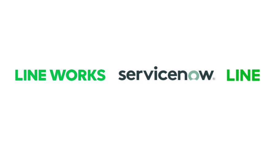 ワークスモバイルジャパン、ServiceNow Japan・LINEと連携し、