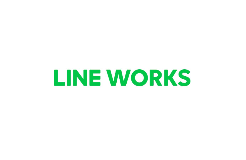 [お知らせ]LINE WORKSにおけるユーザーデータの取り扱いについて - L